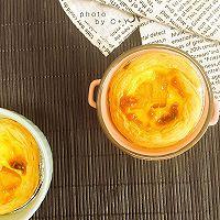 超快手的黄桃蛋挞(减糖版)的做法图解8