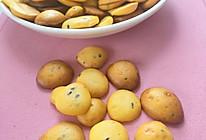 #糖小朵甜蜜控糖秘籍#无水无油黑芝麻蛋黄饼干的做法