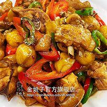 【栗子烧鸡】鸡肉入味,栗子香甜。