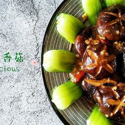 """""""家常菜""""油菜香菇"""