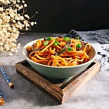 #520,美食撩动TA的心!#葱油拌面~简易版
