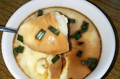 瑶柱蒸水蛋