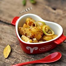 咖喱炒土豆