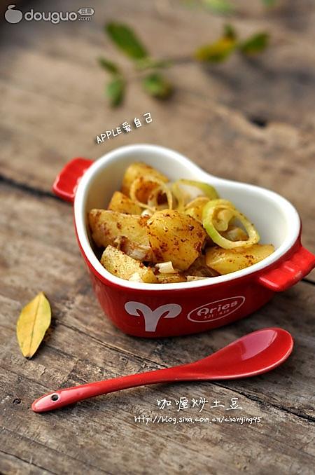 咖喱炒土豆的做法