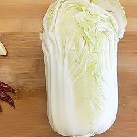 减肥也可食用的醋溜白菜的做法图解1