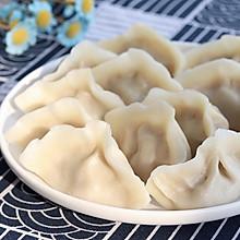 #人人能开小吃店# 牛肉水饺