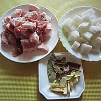 猪肉炖萝卜的做法图解2