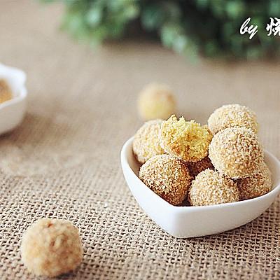 黄金椰蓉球(蛋黄版)