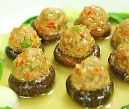 【微体】一学就会的高颜值 | 香菇酿肉的做法