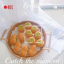#少盐饮食 轻松生活#好柿花生月饼—超详细步骤
