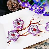 紫薯梅花糕#中粮我买,我是大美人#