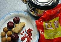 姜栆茶的做法