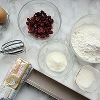 蔓越梅奶酥饼干的做法图解1