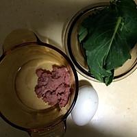 婴儿辅食之肉蒸蛋的做法图解1