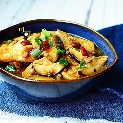 肉末香菇烩老豆腐:夏日家常菜