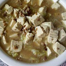 肉末豆腐汤