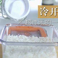 自制甜米酒的做法图解17
