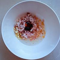 不得不吃的过年菜---好吃又劲道的蒸碗焖子的做法图解1