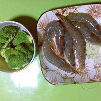 #我们约饭吧#超滑嫩的西蓝花虾仁蒸鸡蛋羹的做法图解1