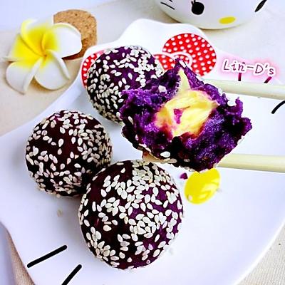 【芝士紫薯球】春天の温暖小点心