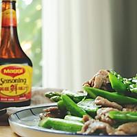 超鲜嫩芦笋炒肉片#美极鲜味汁#