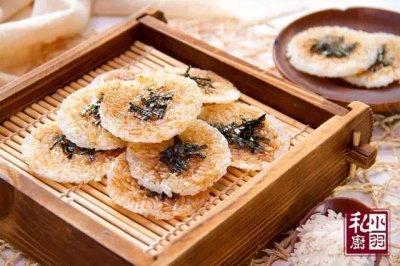 小羽私厨之海苔米饼