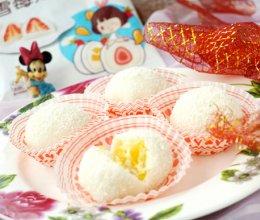 #以美食的名义说爱她# 菠萝雪媚娘的做法