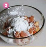 川香莴笋辣子鸡的做法图解2