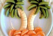 椰树水果拼盘的做法
