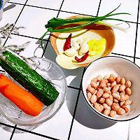 #餐桌上的春日限定#中式特色菜【宫保鸡丁】 | 元気汀的做法图解5