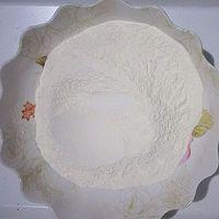 #网红美食我来做#千层油饼的做法图解2