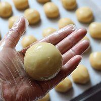 斑斓椰蓉和抹茶红豆馅月饼的做法图解15