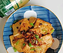 #仙女们的私藏鲜法大PK#蒜香煎豆腐的做法