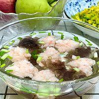 吃了还想吃的紫菜虾滑汤的做法图解15