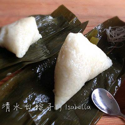 清水白粽子