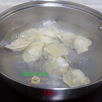 饺子面的做法图解4