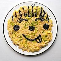 笑脸米饭煎饼