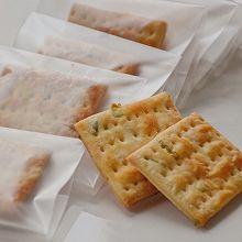 葱油香酥饼干#带着零食去旅行#
