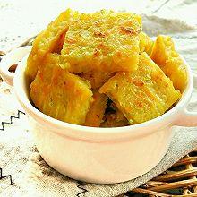 杂粮蔬菜饼