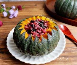 #秋天怎么吃#血糯米南瓜盅的做法