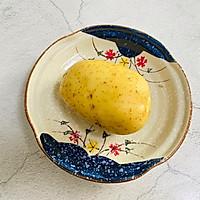 #中秋团圆食味#红烧土豆软烂酥香,一盘都不够吃!的做法图解1