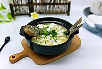 香菇豆腐鲫鱼汤#科学调养,食力呵护健康#的做法