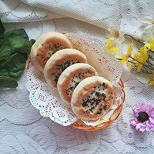 #馅儿料美食,哪种最好吃#鸡蛋杂蔬馅饼