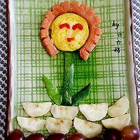 爱心早餐-花儿与公主的做法图解4