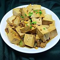 芹菜肉末豆腐