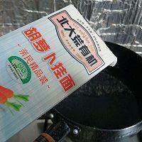 辣肉面·上海味道·蜜桃爱营养师私厨 苏式面馆的招牌的做法图解1