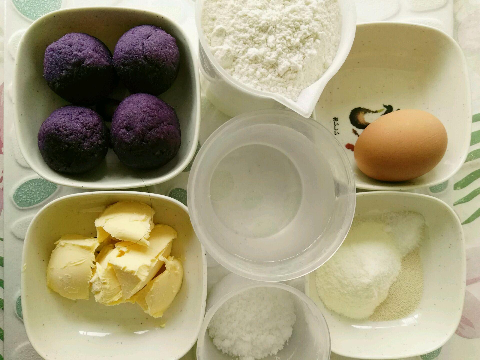 紫薯面包圈的做法步骤 2.