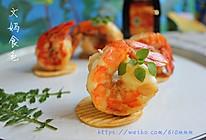 香煎海虾的做法