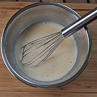 牛奶布丁(蒸版)#老板S205蒸箱试用#的做法图解3