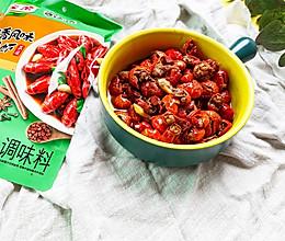 #家乐小龙虾季火热来袭#超美味的十三香小龙虾尾的做法